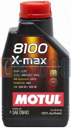 MOTUL 8100 X-MAX 0W40 FLACONE DA 1/LT