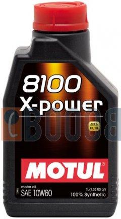 MOTUL 8100 X-POWER 10W60 FLACONE DA 1/LT