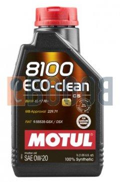 MOTUL 8100 ECO-CLEAN 0W20 FLACONE DA 1/LT