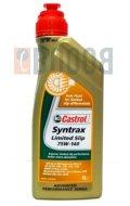 CASTROL SYNTRAX LIMITED SLIP 75W140 FLACONE DA 1/LT