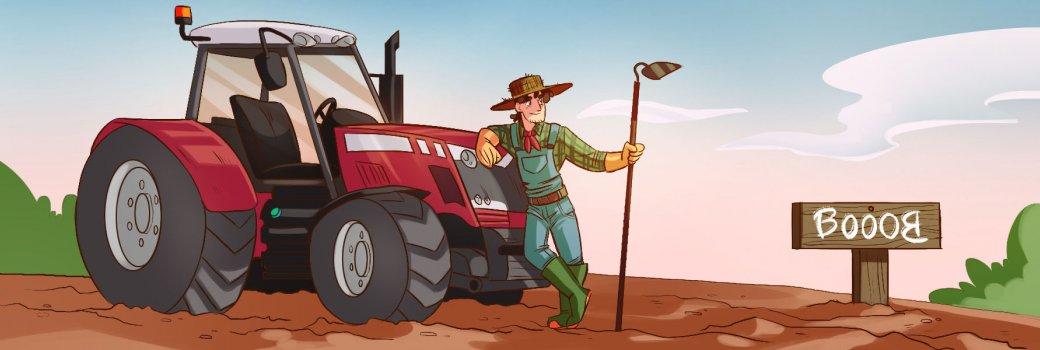 Olio per trattori e mezzi agricoli